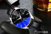 網紅手錶男士非機械錶潮流時尚韓版概念簡約休閒學生 ciyo黛雅