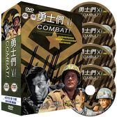 新動國際【勇士們 第十一季】Combat! Season XI 精裝版4DVD