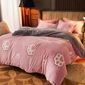 被套珊瑚絨四件套冬季雙面加絨三件套牛奶絨面床單被套加厚法蘭絨床上 優拓