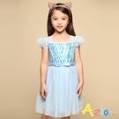 Azio 女童 洋裝 亮片緞帶蝴蝶結網紗洋裝(藍) Azio Kids 美國派 童裝