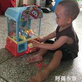 娃娃機  兒童玩具迷你抓娃娃機  5夾糖果機小型家用公仔游藝男孩子彈珠3-6歲  mks阿薩布魯