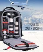 店長推薦 相機包多功能拉桿箱相機包尼康佳能數碼單反雙肩背大容量登機箱攝影包igo