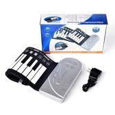 手卷鋼琴 手卷鋼琴49鍵電子鋼琴獨立外音兒童啟蒙入門級硅膠便攜式鍵盤禮物 莎拉嘿呦