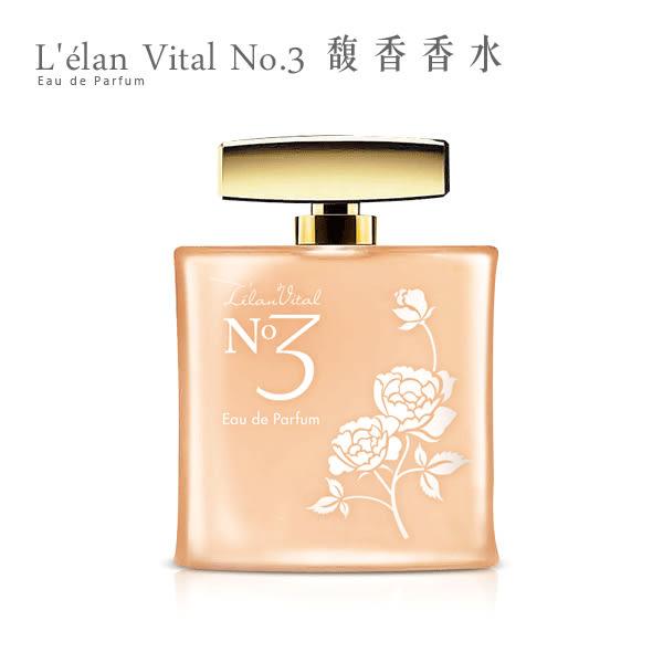 L élan Vital No.3 馥香香水 50ml 科士威 馬來西亞 【小紅帽美妝】