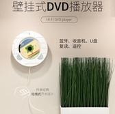 隨身CD機 麥絲瑪拉樂動DVD學生CD機器藍芽DVD播放機復讀英語學習光盤影碟機 暖心生活館