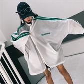 原宿風bf寬鬆條紋長袖薄款外套春夏韓版港風蝙蝠袖開衫防曬衣女潮
