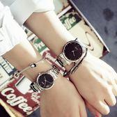 韓版簡約時尚潮手錶男女士學生防水情侶錶女錶復古男錶石英錶 檸檬衣捨