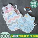 嬰兒圍兜圍嘴寶寶無袖反穿衣罩 雙12購物...