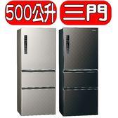 Panasonic國際牌【NR-C500HV-S/NR-C500HV-K】500L無邊框鋼板三門變頻電冰箱