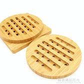 加厚楠竹餐墊隔熱墊湯鍋墊菜墊子盤墊廚房耐熱防燙砂鍋墊大號20cm