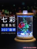 水族箱魚缸創意桌面小型透明玻璃活體斗魚缸迷你精致懶人造景家用生態瓶摩可美家