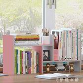 學生用收納書架可伸縮可調節簡易桌面桌上置物架辦公桌省空間CD架   伊鞋本鋪