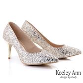 Keeley Ann耀眼奪目 MIT閃耀亮片尖頭高跟鞋(金色)
