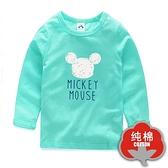 男Baby男童淺藍綠色長袖T恤可愛米奇純棉T恤春秋休閒上衣現貨