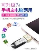 閃迪 隨身碟128g usb3.0高速 128g隨身碟 加密金屬大容量優盤128g