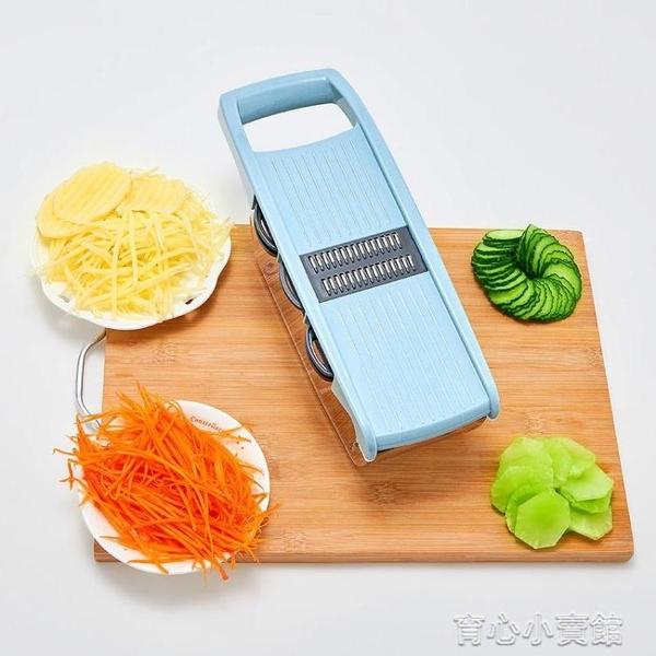 切片機 切菜神器土豆絲豆角切絲神器家用廚房多功能切片機削擦絲器刨絲器YYJ 新年特惠