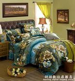 加厚保暖金貂絨四件套韓版法萊絨法蘭絨珊瑚絨被套床單枕套四件套 igo igo科炫數位 igo科炫數位