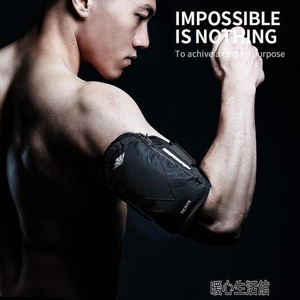 跑步手機臂包男運動手機臂套女健身跑步裝備手機袋手腕手臂包運動 快速出貨