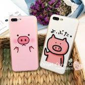 【SZ33】 iPhone7/8 手機殼 蠶絲紋可愛豬豬 網紅情侶小豬 iPhone7/8 plus iphone 6 plus手機殼 iphone 6s