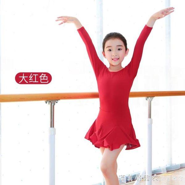 兒童舞蹈服拉丁舞演出服女童拉丁服裙拉丁舞服裝少兒規定服練功服 漾美眉韓衣