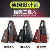 節拍器鋼琴古箏吉他小提琴通用 富蘭德機械節奏精準考級 qz2431【野之旅】