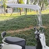 電動車遮陽罩 電動摩托車擋雨棚新款擋風罩電瓶車加厚車棚雨篷遮陽傘加固