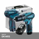 [ 家事達 ]MAKITA- 牧田 10.8V 起子機 電鑽 電動起子-雙機組 特價(含工具箱)