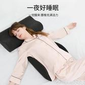 墊腳枕樂兜墊腰枕床上睡覺腰椎間盤突出護腰靠墊孕婦懷孕期側睡托腹 快速出貨