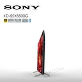 【勝豐群音響】索尼Sony  KD-55X8500G   55型4K HDR連網智慧電視  原色顯示技術