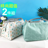 【佶之屋】清新簡約便當袋/保溫袋-二入組(白三角+藍幾何)
