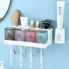 牙刷架壁掛式牙刷架收納架牙刷杯洗漱套裝漱口杯牙膏盒免打孔