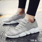 2018夏季運動休閒布鞋男鞋