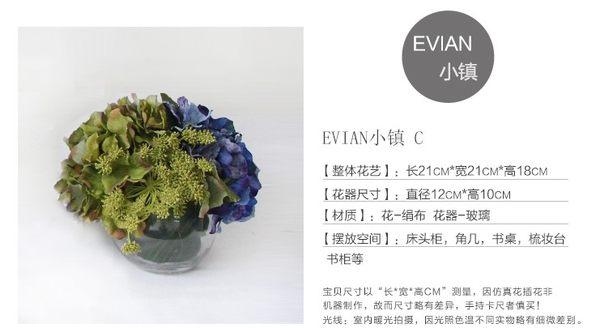 [協貿國際]古典法式/藍綠繡球/成品仿真花藝套裝/樣板房