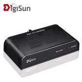 DigiSun VH578 SDI轉HDMI高解析影音訊號轉換器