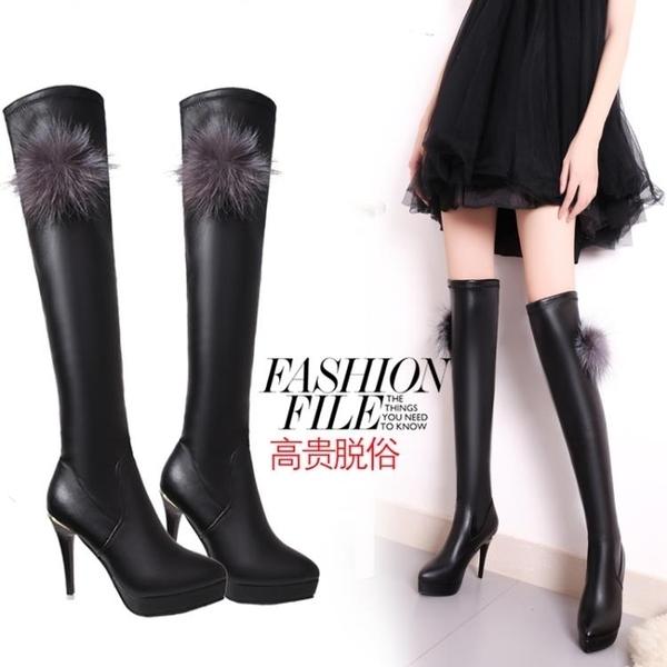 膝上靴  彈力靴歐美過膝長靴 防水臺瘦腿高筒靴細跟高跟