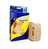 【醫康生活家】E-CARE 醫康遠紅外線護具 護踝 (腳踝護具)