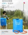 噴霧器 智能充電打藥機背負式高壓農藥噴霧...
