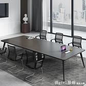 辦公家具會議桌大小型培訓洽談長桌子現代簡約長方形拼接桌椅組合 618購物節 YTL