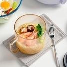 便當盒 耐熱玻璃碗帶蓋泡面碗早餐牛奶燕麥杯帶手柄上班族飯盒神器吃飯碗 晶彩 99免運