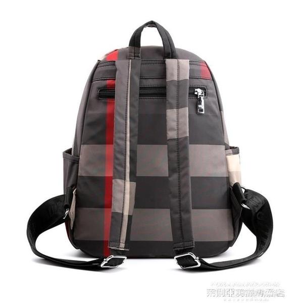 尼龍後背包 後背包女2021新款韓版時尚帆布百搭尼龍牛津布書包後背背包大容量 夏季新品