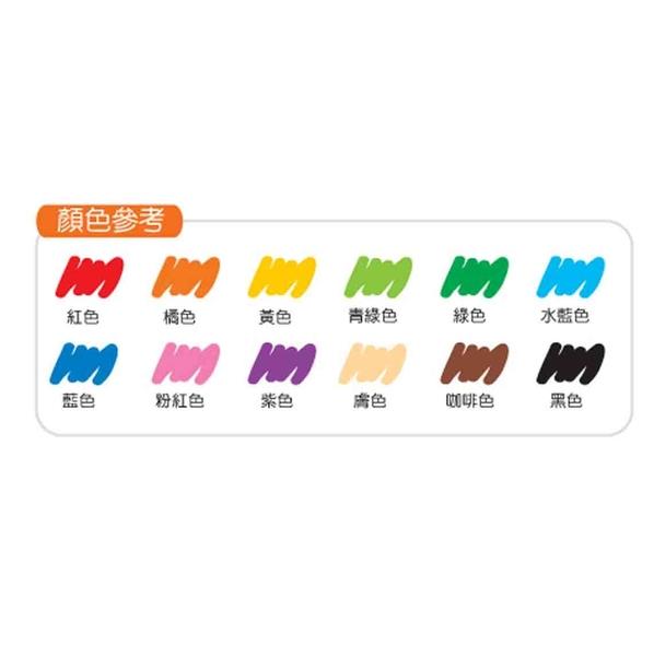 韓國 AMOS 12色細款可水洗彩色筆
