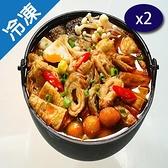 佳佳麻辣燙-豬肉/碗X2【愛買冷凍】