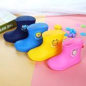 小童兒童雨鞋男童水鞋女童加絨保暖防滑寶寶雨靴小孩幼兒膠鞋