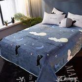 毛毯 冬季墊鋪床毛毯被子法蘭絨毯子毛絨床單人學生宿舍水晶珊瑚絨單件  YXS  樂芙美鞋