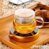 智慧電恒溫寶加熱底座套裝保溫器暖奶器暖杯墊茶杯加熱墊保溫墊 時尚芭莎