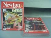 【書寶二手書T8/雜誌期刊_PEB】牛頓_231~239期間_共9本合售_解剖新書2002