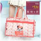 旅行袋-迪士尼活力甜橙米妮輕旅系列大款旅行袋-單1款-A13130074-天藍小舖