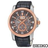 SEIKO 精工 SNP114J2 (7D56-0AB0G) Premier 人動電能 時尚 男錶
