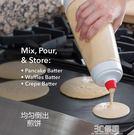 手搖面糊攪拌瓶 面糊分配器 奶油攪拌分配壺 松餅攪拌瓶帶刻度 3C優購