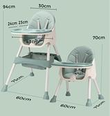 兒童餐椅 寶寶餐椅嬰兒童吃飯家用便攜式飯桌凳子座椅多功能學坐餐桌【幸福小屋】